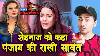 Shehnaz GETS Angry On Being Called PUNJAB KI RAKHI SAWANT | Bigg Boss 13 Latest Update
