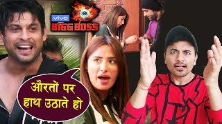 Mahira ANGRY On Siddharth Shukla For Hurting Paras In Task | Bigg Boss 13 Latest Update