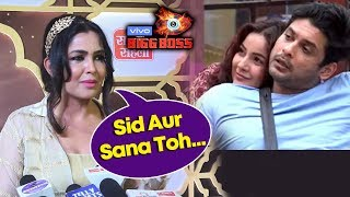 Shubhangi Atre Reaction On Siddharth Shukla And Shehnaz Gill | Bigg Boss 13
