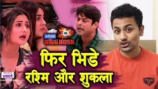 Bigg Boss 13 | Rashmi And Shukla BIG FIGHT Over Kitchen Again | BB13 Latest Update