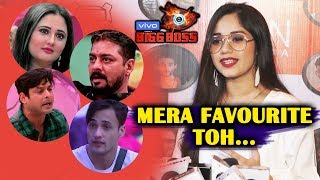 Bigg Boss 13 | Jannat Zubair REVEALS Her Favourite Contestant | BB13
