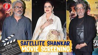 Sanjay Leela Bhansali and Rekha at 'Satellite Shankar's special screening
