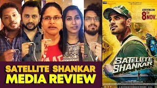 Satellite Shankar MEDIA REVIEW | Sooraj Pancholi | First Show