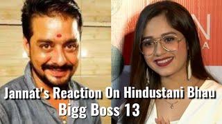 Jannat Zubair Reaction On Bigg Boss 13 Hindustani Bhau - Tokers House Title Song Launch