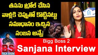 Sanjana Anne About Caste | BS Talk Show | Bigg Boss Telugu | Top Telugu TV Interviews