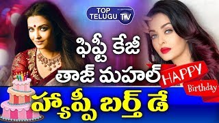 Aishwarya Rai Birthday Special Video | Aishwarya Rai Bachchan's GRAND Birthday Celebration