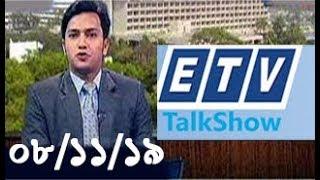 Bangla Talk show  বিষয়: ৭ই নভেম্বর কোনো বিপ্লব হয়নি: