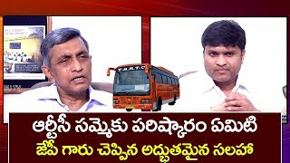 Jaya Prakash Narayan Analysis On TSRTC Strike | CM KCR | Telangana | RTC Latest News | Top Telugu TV