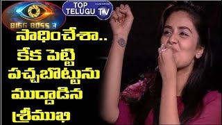 Bigg Boss 3 Episode 103 Highlights | Bigg Boss 3 Telugu Tittle Winner | Sreemukhi | Top Telugu TV