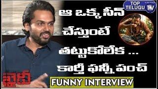 Khaidi Movie Team Funny Interview | Karthi | Lokesh  Kanakaraj | Tollywood Films | Top Telugu TV