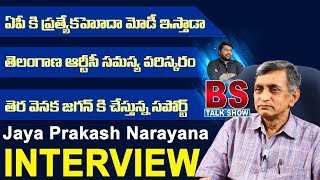 Jaya Prakash Narayana Interview | BS Talk Show | RTC Strike | AP Special Status | Top Telugu TV