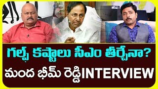 Pravasi Mitra Mandha Bheem Reddy Exclusive Interview | Face to Face | NRI Policy | Top Telugu TV