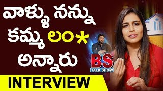 Bigg Boss Sanjana Sensation Comments on Caste | BS Talk Show | Top Telugu TV Interviews