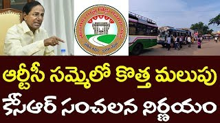 RTC Strike  Latest Updates | Raghavendra Analysis | CM KCR | Telangana | Top Telugu TV
