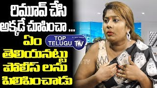 Artist Sunitha Boya Reveals Harassment Situation On Her | Bunny Vasu | Tollywood Film |Top Telugu TV