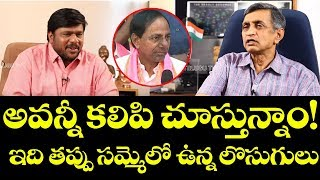 Loksatta JP Narayana Talks About RTC Strike Issue | BS Talk Show | Top Telugu TV Interviews