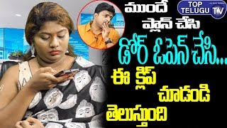 Artist Sunitha Boya Show Audio Clips About Her Untold Incident | Tollywood Films In Telugu