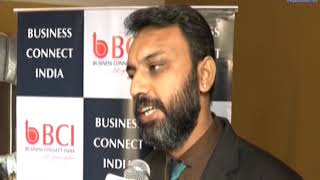 DHARMESH PAREKH |29th meeting of Business Connect India will be held |  ABTAK MEDIA| ABTAK MEDIA