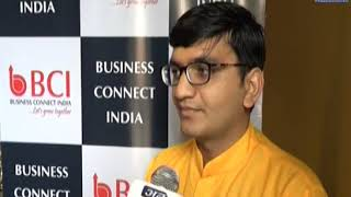 HARDIK BHALIYA |29th meeting of Business Connect India will be held |  ABTAK MEDIA| ABTAK MEDIA