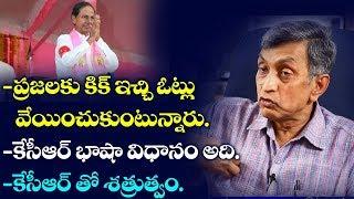 Jaya Prakash Narayan About CM KCR | Telangna | TSRTC Strike | BS Talk Show | Top Telugu TV