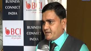KISHOR PIPDIYA 29th meeting of Business Connect India will be held    ABTAK MEDIA  ABTAK MEDIA