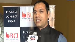 VIJAY MARU|29th meeting of Business Connect India will be held |  ABTAK MEDIA| ABTAK MEDIA