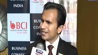 HARDIK MAJETHIYA |29th meeting of Business Connect India will be held |  ABTAK MEDIA| ABTAK MEDIA