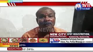 MURDER OF OLD LADY AT SANATH NAGAR   సనత్ నగర్ లో మహిళా హత్య