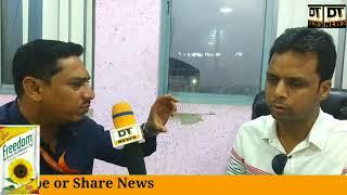 Wahid tours and travels Shaik Basheer special report SAMM Quadri