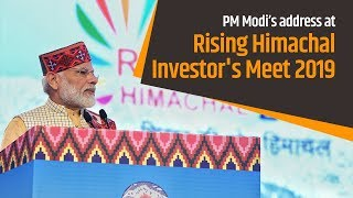 PM Modi's address at Rising Himachal Investor's Meet 2019 in Dharamshala, Himachal Pradesh | PMO