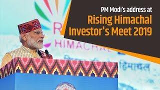 PM Modi's address at Rising Himachal Investor's Meet 2019 in Dharamshala, Himachal Pradesh | PMO