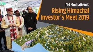 PM Modi attends Rising Himachal Investor's Meet 2019 in Dharamshala, Himachal Pradesh | PMO