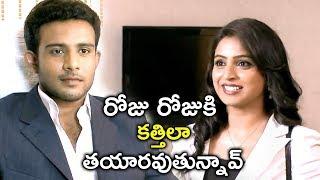 రోజు రోజుకి కత్తిలా తయారవుతున్నావ్ | 2019 Telugu Movie Scenes | Gayathri Gupta