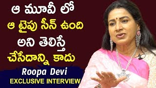 Actress Roopa Devi Exclusive Full Interview | Close Encounter With Anusha | Bhavani HD Movies