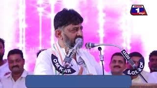 ತಿಹಾರ್ ಜೈಲಿನ ನೆನಪುಗಳು ಮೆಲುಕು ಹಾಕಿದ ಕನಕಪುರ ಬಂಡೆ...!| DK Shivakumar | Mysuru | Speech |