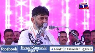 ನಾನು ಇವತ್ತೇ ರಾಜಕೀಯ ನಿವೃತ್ತಿ ಹೊಂದುತ್ತೇನೆ, ಆದ್ರೆ   DK Shivakumar   Political   Mysuru  