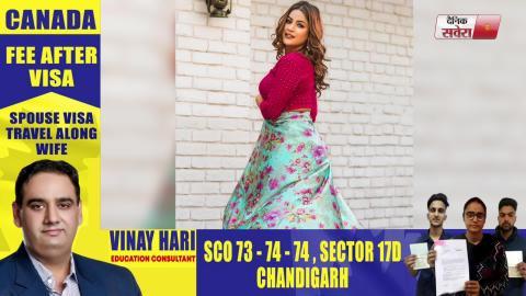 Shehnaz Gill | Karan Aujla | Mind Na Kari | Robbey Singh | Deep Jandu | New Song | Dainik Savera