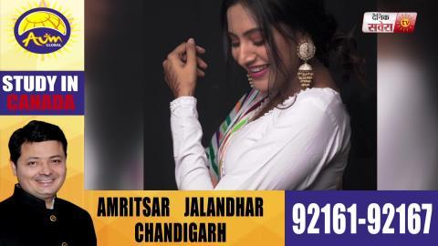 Shehnaz Gill ਦੀ Support 'ਚ ਉਤਰੀ Baani Sandhu | ਕਿਹਾ ਮੇਰੀ Mother ਵੀ Fan ਆ | Dainik Savera