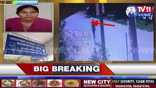 MRO VIJAYA REDDY ACCUSED SURESH DEAD UNDER TREATMENT, MRO విజయారెడ్డి కేసు నిందితుడు సురేష్ మృతి
