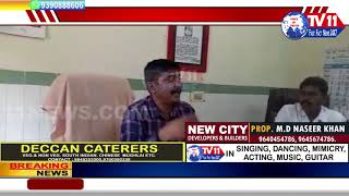 DMH SUDHAKAR (NAGAR KURNOOL) SUDDEN CHECKING OF GOVT. HOSPITAL | KOLHAPUR
