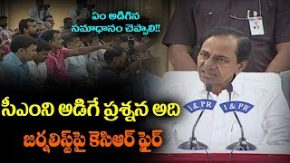 KCR Fires on Journalist | TSRTC Strike | KCR Press Meet | Top Telugu TV