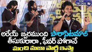Meeku Mathrame Cheptha Movie Thank You Meet   Vijay Devarakonda   Tharun Bhaskar   Top Telugu TV