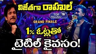 Bigg Boss 3 Telugu Grand Final Episode | Bigg Boss 3 Telugu Tittle Winner Rahul Sipligunj | Star Maa