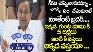 CM KCR Counter On YS Jagan About Rythu Barosa & Rythu Bandhu Scheme | Telangana News | Top Telugu TV