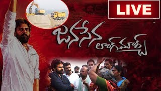 LIVE | JanaSenaParty Long March Against YSRCP At Visakhapatnam | Pawan Kalyan | Top Telugu TV