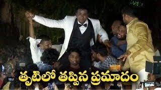 Rahul Sipligunj Craze @ Bigg Boss House | Bigg Boss Telugu 3 Winner | Star Maa | Nagarjuna