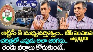 Jaya Prakash Narayana Sensational Comments On TSRTC Strike 2019 | BS Talk Show | Top Telugu TV