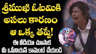 Reson Behind Srimukhi Loss Bigg Boss Telugu 3 Title | Rahul Sipligunj | Star Maa | Top Telugu TV