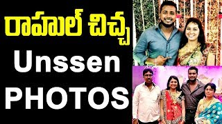 Bigg Boss Telugu 3 Winner Raul Sipligunj Unseen Photos 2019 | Top Telugu TV
