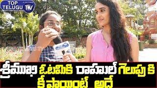 A Girl Reveals Key Point About Sreemukhi Looseness & Rahul Winning | Bigg Boss 3 Telugu Grand Final